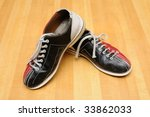 bowling shoes on the lane | Shutterstock . vector #33862033