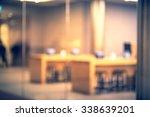 bokeh support center background  | Shutterstock . vector #338639201