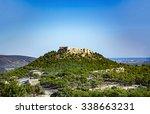 silifke castle  silifke turkey  | Shutterstock . vector #338663231