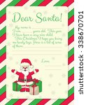 Template For Letter To Santa...