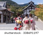 japanese women in kimono is... | Shutterstock . vector #338691197
