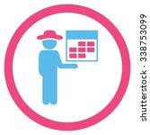man organizer vector icon.... | Shutterstock .eps vector #338753099