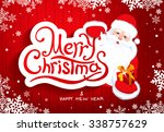 christmas greeting card with... | Shutterstock .eps vector #338757629