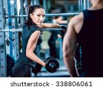 the strong woman and man in the ... | Shutterstock . vector #338806061