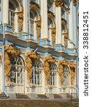 saint petersburg  russia  ... | Shutterstock . vector #338812451