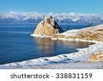 Baikal Lake in December. Shamanka Rock and Beach Bay in the snow
