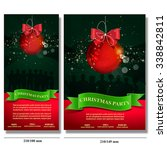 christmas party invitation card ... | Shutterstock .eps vector #338842811