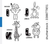 finnish alphabet. native... | Shutterstock . vector #338877851