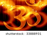 om aum symbol on an orange... | Shutterstock . vector #33888931