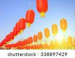hung red lanterns  closeup of... | Shutterstock . vector #338897429