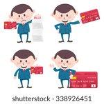 set of cartoon business man...   Shutterstock .eps vector #338926451