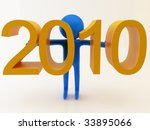 3d render of person with text ... | Shutterstock . vector #33895066