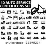 40 auto service center icons... | Shutterstock .eps vector #33895234