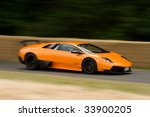 Постер, плакат: Lamborghini murcielago 670 super