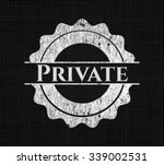 private on chalkboard