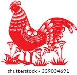 chinese zodiac paper cut  ...   Shutterstock .eps vector #339034691