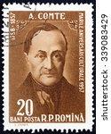 romania   circa 1958  a stamp... | Shutterstock . vector #339083429