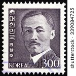 Small photo of SOUTH KOREA - CIRCA 1983: A stamp printed in South Korea shows Ahn Chang-ho 1878-1938 freedom fighter, circa 1983.