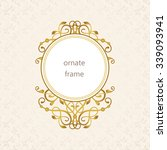 vector decorative frame.... | Shutterstock .eps vector #339093941