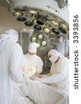 surgeons at work   Shutterstock . vector #3393856