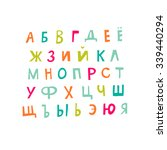 hand drawn doodle cyrillic... | Shutterstock .eps vector #339440294