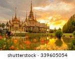 temples in thailand wat non kum ... | Shutterstock . vector #339605054