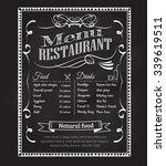 hand drawn restaurant menu...   Shutterstock .eps vector #339619511