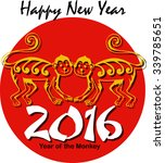 happy new year. year of the... | Shutterstock .eps vector #339785651