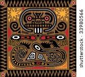 jpeg aztec tribal pattern in... | Shutterstock . vector #33980566