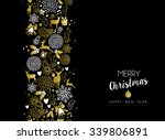 merry christmas happy new year... | Shutterstock .eps vector #339806891