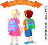 vector illustration of girl and ... | Shutterstock .eps vector #33995971