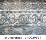 images ancient stone wall... | Shutterstock . vector #340039937