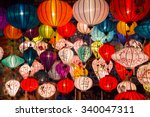 Paper Lanterns On The Streets...