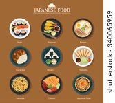 set of japanese food flat design | Shutterstock .eps vector #340065959