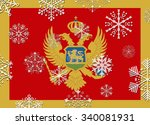 montenegro flag with snowflakes | Shutterstock .eps vector #340081931
