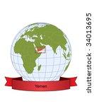 yemen  position on the globe | Shutterstock .eps vector #34013695