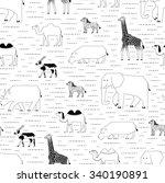 african animals pattern | Shutterstock .eps vector #340190891