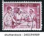 belgium   circa 1960  a stamp... | Shutterstock . vector #340194989