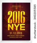 stylish flyer  banner or... | Shutterstock .eps vector #340205585