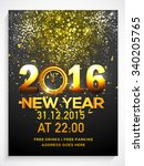 shiny fireworks decorated flyer ... | Shutterstock .eps vector #340205765