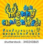 creative blue yellow high... | Shutterstock .eps vector #340243865