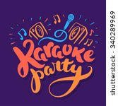 karaoke party. | Shutterstock .eps vector #340289969