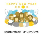 New Year's Card 2016 Monkey ...
