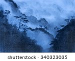 Blue Mist Pine Trees And...