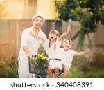 happy father with daughter... | Shutterstock . vector #340408391