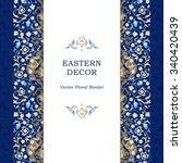 vector border in eastern style... | Shutterstock .eps vector #340420439