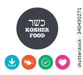 kosher food product sign icon.... | Shutterstock . vector #340450271