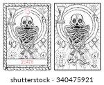 Death.  The Major Arcana Tarot...