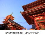 sensoji temple in tokyo | Shutterstock . vector #34049434