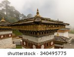 Small photo of Druk Wangle Chorten, Punakha province Bhutan